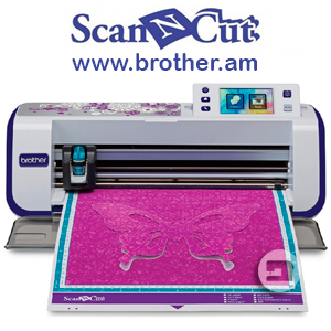 ������� Brother ScanNCut CM 600